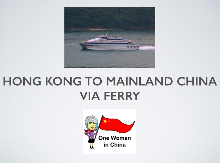 Ferry from Hong Kong to Mainland China